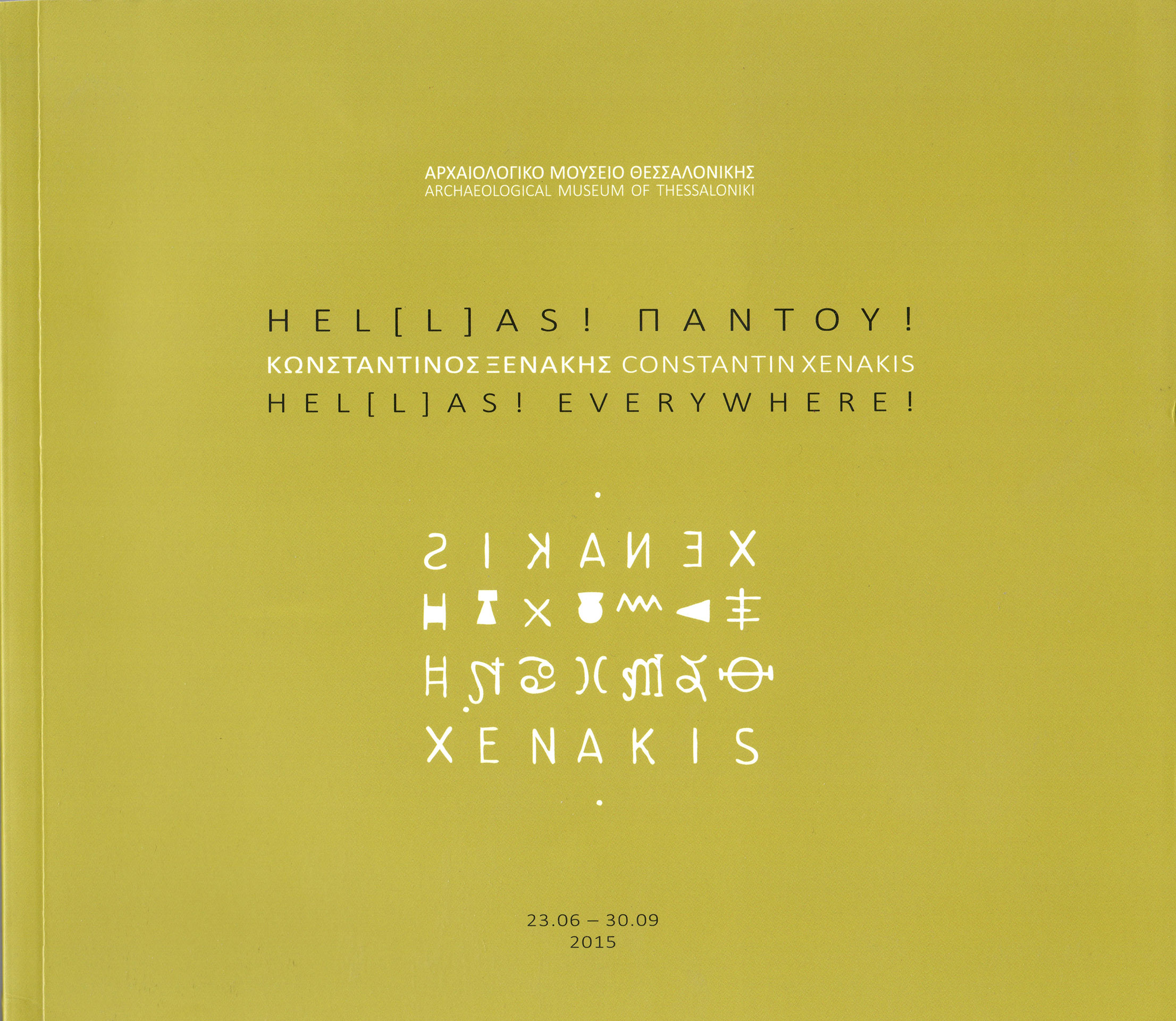 1. CONSTANTIN XANAKIS - HELLAS EVERYWHERE - THESSALONIKI[2015]